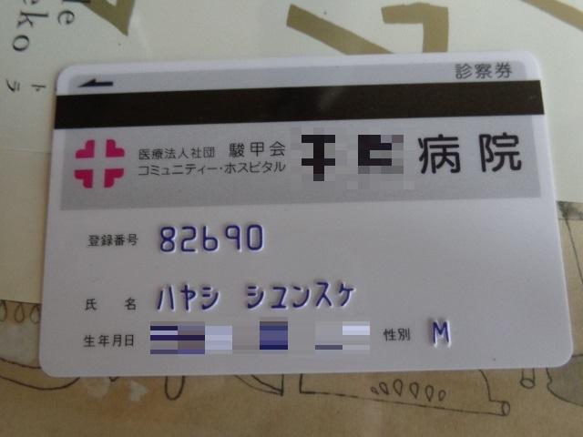 DSC01177.JPG