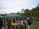 アーツ&クラフツ 秋 明石城2 .JPG
