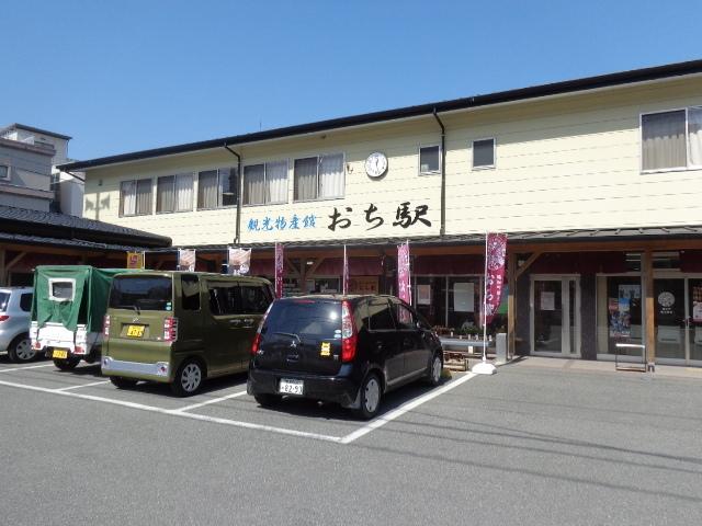 越知町ワークショップ1.JPG