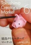 creators market1.jpg